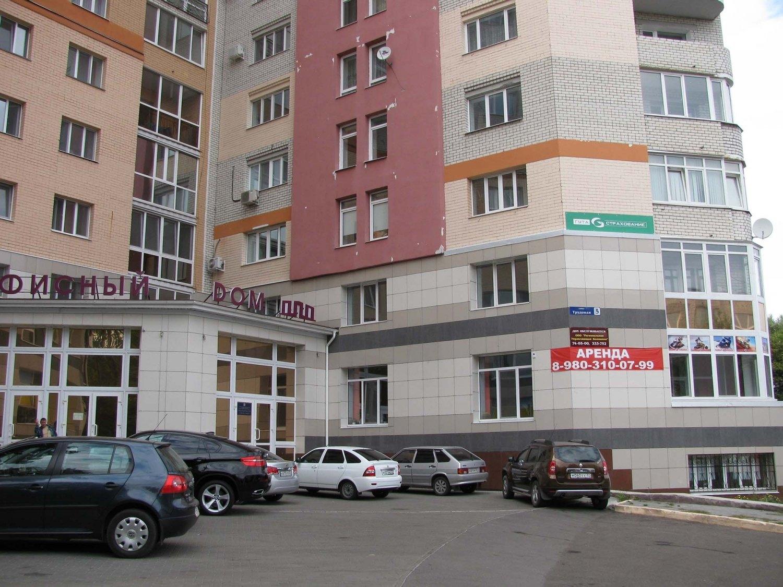 Продажа помещений по ул. Р.Брянского, д.4
