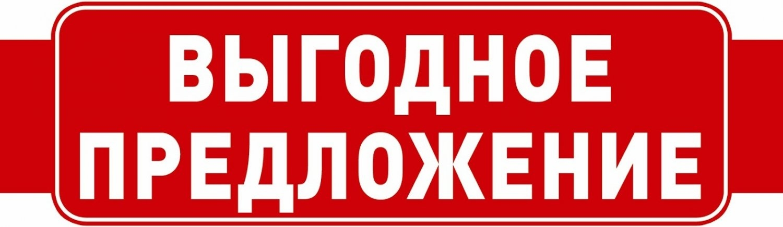Аренда помещений ЖК «Гранд»